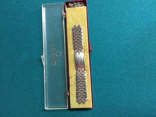 Silver Omega Bracelet