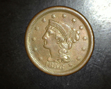 1856 Large Cent XF+