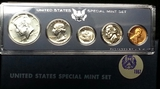 1967 Special Mint Set SMS 40% Half Dollar