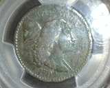 1794 Large Cent S-44 Head of 1794 F Detail