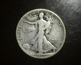 1917-S REV Walking Liberty Half