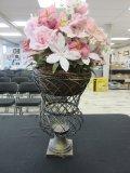 Vintage Wire Metal Flower Vase & Basket