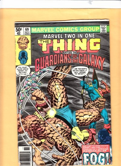 Marvel Two-In-One #69 Guardians of the Galaxy