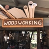 """WOODWORKING"" wood sign"