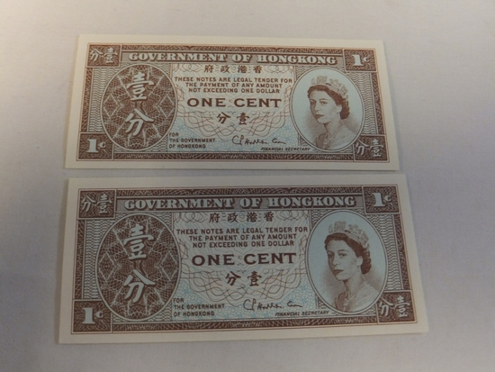 Lot of 2 Hong Kong Currency 1 Cent Notes