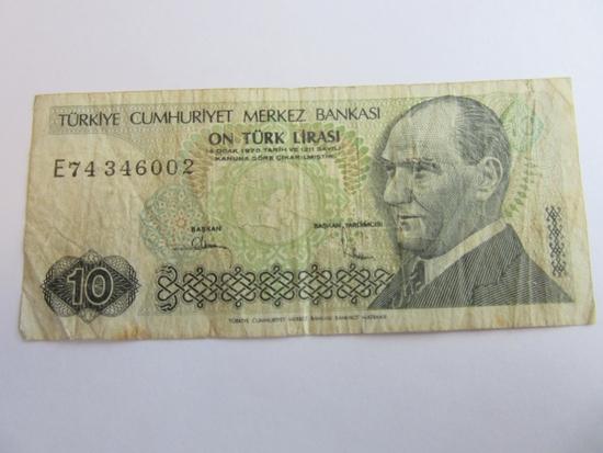 1970 Turkish 10 Lira Banknote