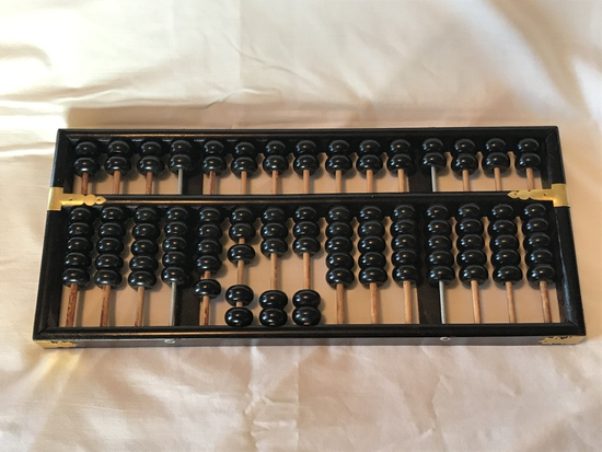 Lotus-Flower Black Lacquer Wood Abacus Counter