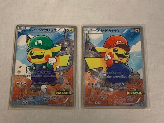 POKEMON Pikachu Mario and Luigi Japanese Promo Limited Edition Gold Metal Cards