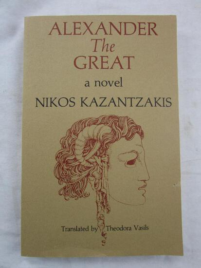 "1982 ""Alexander the Great"" by Nikos Kazantzakis PAPERBACK"