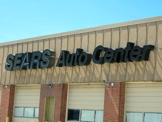 SEARS Auto Center Sign.