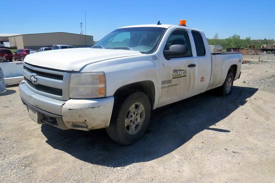 2008 Chevrolet 2500