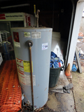 State Select Natural Gas Water Heater (65-Gallon)