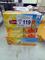 (2) Boxes of 1-Gallon Lipton Iced Tea Bags.