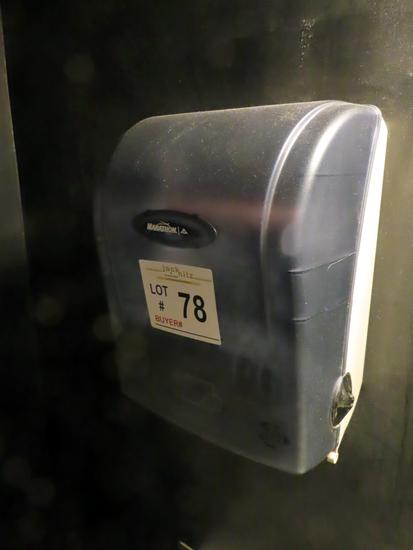 Marathon Wall Mount Paper Towel Dispenser.