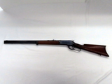 Winchester 1886 Lever Action