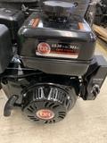 Briggs & Stratton XR Professional Gas Engine