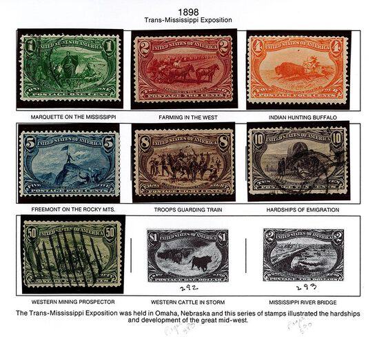 (7) 1898 US Stamps