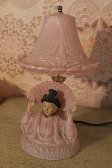 Vintage Oriental Pink Satin Glass Table Lamp w/ Pendulum Head