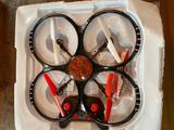 Sharper Image Video Camera Drone