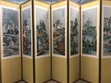 Large Asian Room Screen
