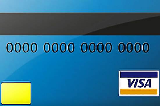 VALID CREDIT CARD REQUIRED FOR BIDDING!