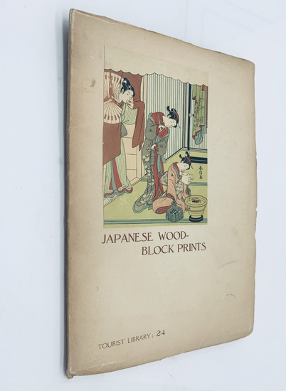 Japanese Wood-Block Prints: Tourist Library (1938) Booklet - COLOR ILLUSTRATIONS
