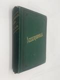 RARE ANDERSONVILLE Diary, Escape, and List of the Dead (1881) CIVIL WAR