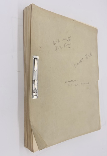 RARE RESTRICTED WW2 Government Report (1939) National Product in Wartime by SIMON KUNETS