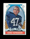1972 Topps Football Card (Very Very Scarce High Number) #275 All Pro Garo Y