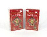 (2) 1992 Donruss Series-II MLB 36 Count Wax Pack Box Factory Sealed. Donrus