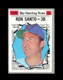 1970 Topps All-Star Baseball Card #454 Hall of Famer Ron Santo Chicago Cubs