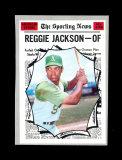 1970 Topps All-Star Baseball Card #459 Hall of Famer Reggie Jackson Oakland
