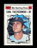 1970 Topps All-Star Baseball Card #461 Hall of Famer Carl Yastrzemski Bosto