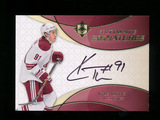 2008-2009 Upper Deck Ultimate Signatures Autographed Hockey Card #US-KT Kyl