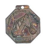 Vintage Manitowoc Engineering Corp Medal/Pendant
