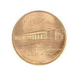 August 14 1969 Department of the Treasury United States Mint in Philadelphi