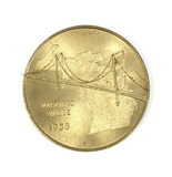 1958 Mackinac Bridge Coin/Token comemmorating The Finish Of Th Bridge in 19