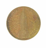Vintage Empire State Souvenir of New York Coin/Token.