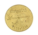 Vintage 1905-1955 Hotpoint 50th Anniversary Spinner Coin/Token.