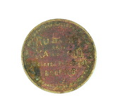 Vintage Ru-ber-oid Ka-lor-oid (Colored Ruberoid) Roofing Coin/Token. Rain P