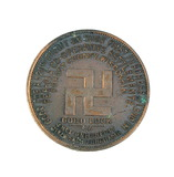Vintage Early Century Per-Ola Land Coin/Token. From Crandon, WI. Good For $