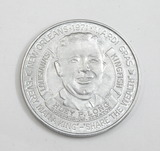 1971 New Orleans Mardi Gras Louisiana's Kingfish Huey P. Long Coin/Token. E