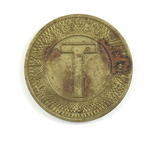 Vintage Twin City Bus Line Token. Good For One Fare Marinette, Wis. Atwood/
