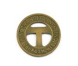 Vintage City Transit Lines Inc. Oshkosh Token. Good Fore One Fare Oshkosh,