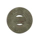 Vintage Wisconsin Public Service Corp Token. Good For One Fare Wausau, Wis.