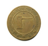 Vintage PARCOA Parking Gate Coin/Token. McHenry Medical Group McHery County