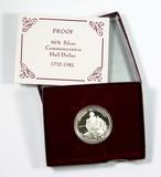 90% Silver George Washington 250th Anniversary of Birth. 1982. Proof Half D