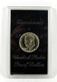 1974-S Silver Clad Proof Eisenhower Dollar In Hard Case