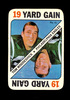 1971 Topps Game Card Tom Woodeshick Philadephia Eagles. EX/MT Condition