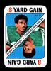1971 Topps Game Card Harold Jackson Philadephia Eagles. EX/MT Condition